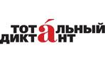 Totalny_diktant