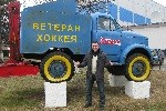 Voskresensk-3