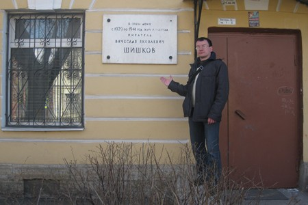 «Краля» Вячеслава Шишкова