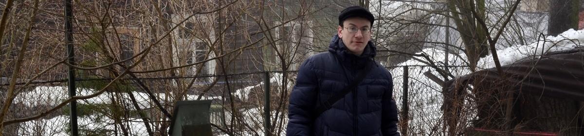 Степан Ратников