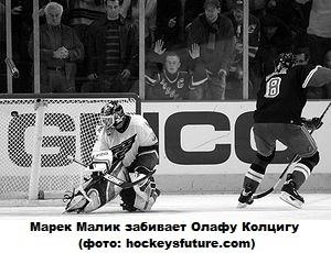 Этюдики, или Другие занятные факты из истории НХЛ. Часть 26