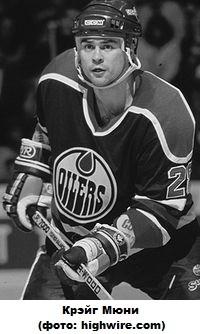 Этюдики, или Другие занятные факты из истории НХЛ. Часть 13