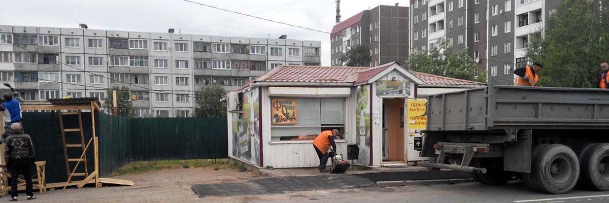 Новоселье (Ломоносовский район)