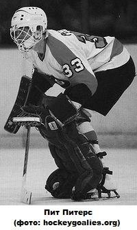 Этюдики, или Другие занятные факты из истории НХЛ. Часть 24