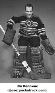 Этюдики, или Другие занятные факты из истории НХЛ. Часть 11