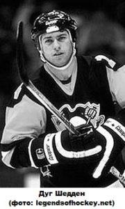 Этюдики, или Другие занятные факты из истории НХЛ. Часть 17