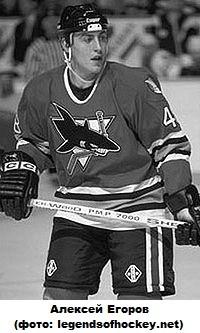 Этюдики, или Другие занятные факты из истории НХЛ. Часть 12