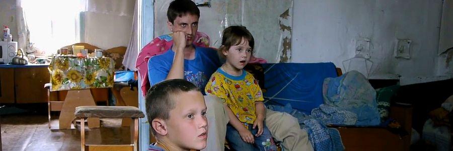 «Дом у дороги»: маленькие радости большой семьи