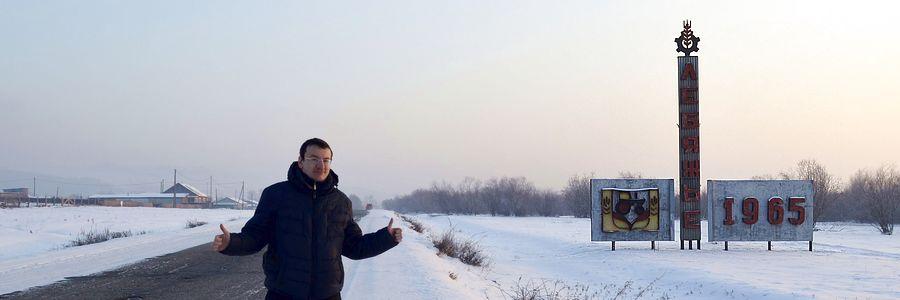 Лебяжье (Краснотуранский район)