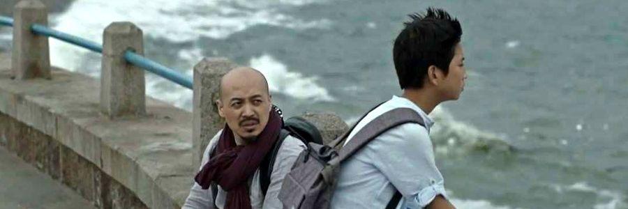 «Лето мистера Чжу»: потерявши – плачем