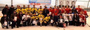 Х турнир памяти Александра Ратникова. Итоги