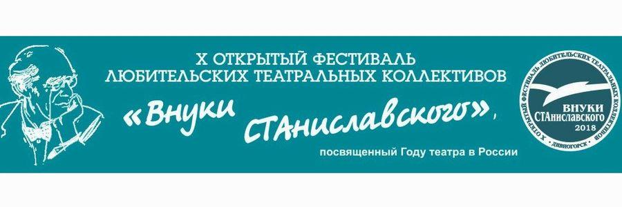 «Наташина мечта» Ярославы Пулинович