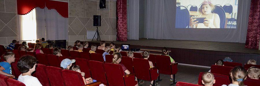 Дивное кино для юных талантов