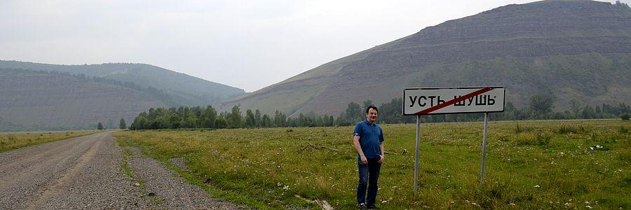 Усть-Шушь