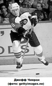 Этюдики, или Другие занятные факты из истории НХЛ. Часть 21