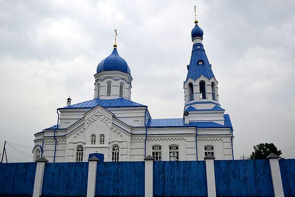 Кочергино (Курагинский район)