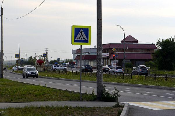 «Без посредников» (Минусинск)