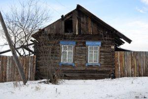 Челяба (Зиминский район)