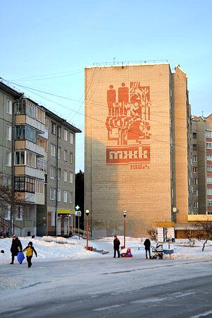Саянск (Иркутская область)
