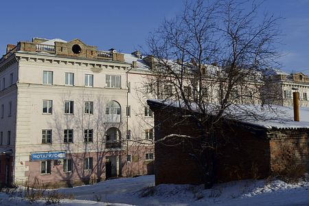 Черемхово (Иркутская область)