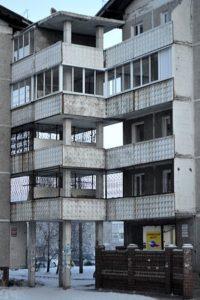 Усолье-Сибирское