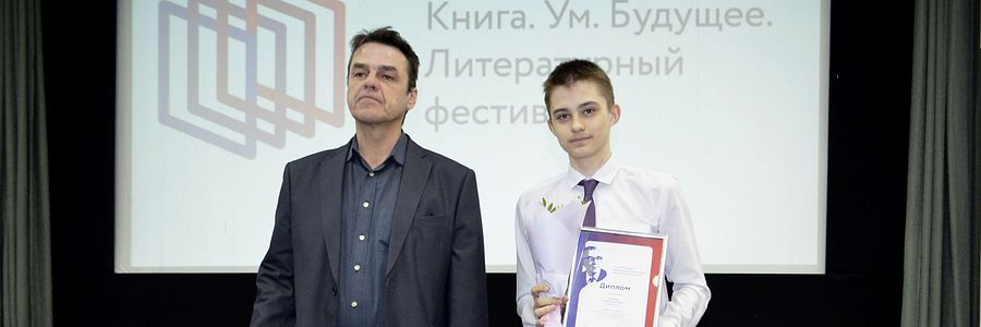 «Большая удача» Илариона Кувшинова