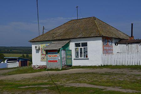 Дивный (Новосёловский район)