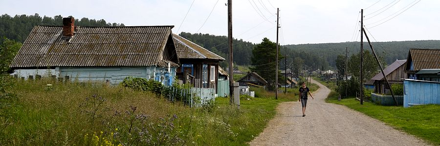 Малая Тумна