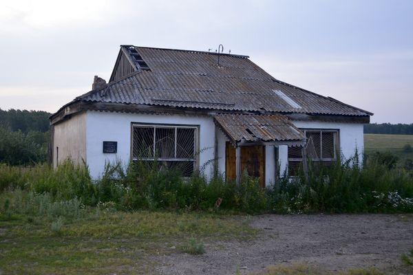 Ямская (Балахтинский район)
