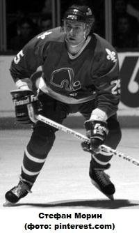 Этюдики, или Другие занятные факты из истории НХЛ. Часть 27