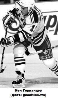Этюдики, или Другие занятные факты из истории НХЛ. Часть 31