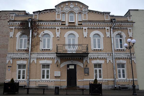 Луга (Ленинградская область)