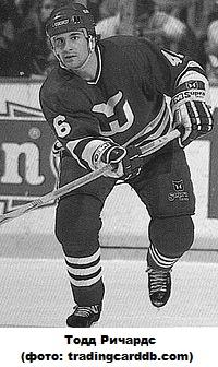 Этюдики, или Другие занятные факты из истории НХЛ. Часть 29