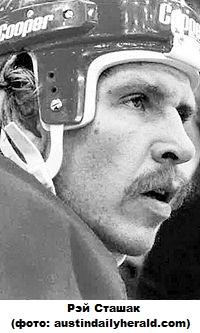 Этюдики, или Другие занятные факты из истории НХЛ. Часть 33